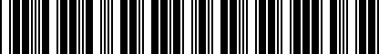 Barcode for DRG010775