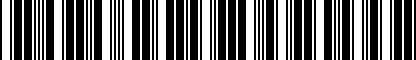 Barcode for DRG013151